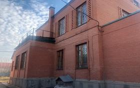 Здание площадью 505 м², Самал 2 160 за 49 млн 〒 в Уральске
