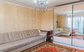 2-комнатная квартира, 44 м², 5/5 этаж, Гоголя за 11.5 млн 〒 в Костанае
