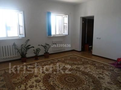 3-комнатный дом, 80 м², 10 сот., Береке 15 — 11 за 9.5 млн 〒 в Атырау — фото 4