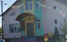 Действующий дет сад за 55 млн 〒 в Алматы