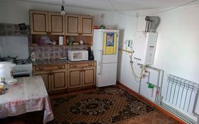5-комнатный дом, 70 м², улица Гоголя за 12 млн 〒 в Талдыкоргане
