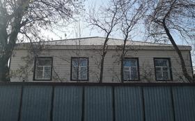 4-комнатный дом, 130.4 м², 6.5 сот., Шевцовой 6А за 13 млн 〒 в Кокшетау