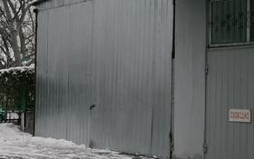 Ангар за 200 000 〒 в Алматы, Ауэзовский р-н