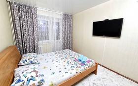 1-комнатная квартира, 60 м², 4/1 этаж посуточно, Привокзальный-5 23 за 6 000 〒 в Атырау, Привокзальный-5