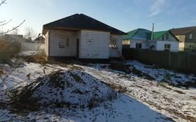 4-комнатный дом, 130 м², 6 сот., Абрикосовая за 5.5 млн 〒 в Уральске