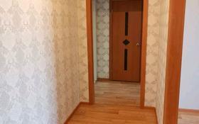 3-комнатная квартира, 69 м², 7/9 этаж, Проспект Назарбаева 32 за 17.2 млн 〒 в Павлодаре