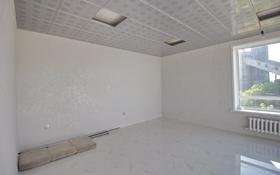 Помещение площадью 250 м², Гёте 13 за 500 000 〒 в Нур-Султане (Астане), Сарыарка р-н