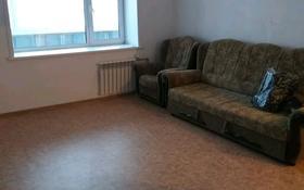 1-комнатная квартира, 45 м², 3/5 этаж помесячно, Уральская улица 32 за 60 000 〒 в Петропавловске