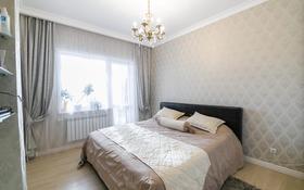 3-комнатная квартира, 94.7 м², 7/9 этаж, Орынбор 35 за 62 млн 〒 в Нур-Султане (Астана), Есильский р-н