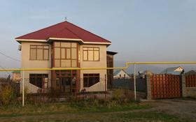 Универсальное здание, под бизнес,дом, особняк в Талгаре за ~ 142.5 млн 〒