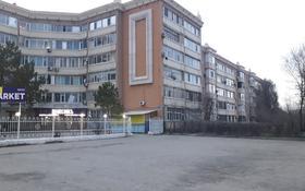 3-комнатная квартира, 64 м², 4/5 этаж, Газиза Жубанова 48 за 14.7 млн 〒 в Актобе