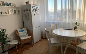 1-комнатная квартира, 47 м², Ташенова 17/1 за 15.7 млн 〒 в Нур-Султане (Астана)