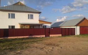 7-комнатный дом, 225 м², 1200 сот., Затаевича 77 за 25 млн 〒 в Кокшетау