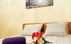 1-комнатная квартира, 20 м², 5/9 этаж посуточно, Назарбаева 101 за 5 000 〒 в Талдыкоргане
