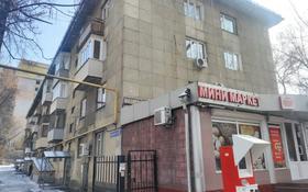1-комнатная квартира, 29.4 м², 1/4 этаж, Масанчи 104 за 20.4 млн 〒 в Алматы, Бостандыкский р-н
