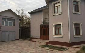 6-комнатный дом помесячно, 200 м², 8 сот., Акпан Батыра 173 за 250 000 〒 в Шымкенте, Енбекшинский р-н