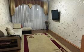 3-комнатная квартира, 100.01 м², 2/16 этаж, Б. Момышулы за ~ 30 млн 〒 в Нур-Султане (Астана), Алматы р-н