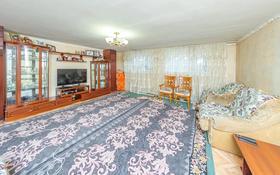 5-комнатный дом, 259.6 м², 10 сот., Сырымбет 9 за 50 млн 〒 в Нур-Султане (Астане), Алматы р-н