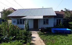 2-комнатный дом, 46.5 м², 2.1 сот., мкр Курамыс за 25 млн 〒 в Алматы, Наурызбайский р-н
