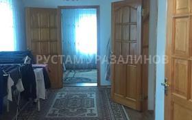 5-комнатный дом, 150 м², 6 сот., Туркебаева — Сатпаева за 36 млн 〒 в Алматы, Бостандыкский р-н