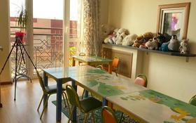 Детский центр, мини детский сад за 350 000 〒 в Алматы, Бостандыкский р-н