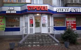 Бутик площадью 18 м², 1 мая 14 — Урицкого за 80 000 〒 в Павлодаре