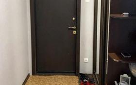 3-комнатная квартира, 69 м², 6/9 этаж, 5-й микрорайон 37 за 25 млн 〒 в Аксае