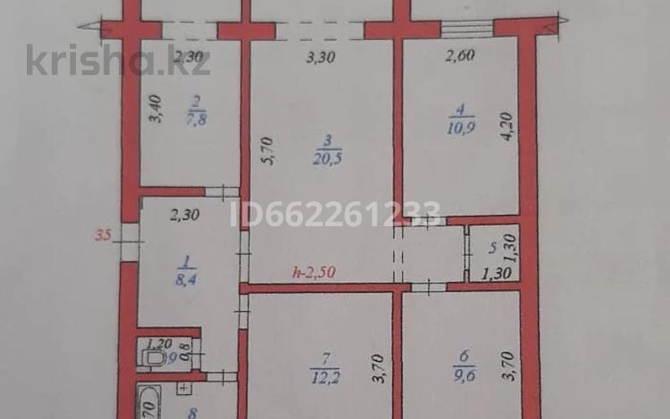 4-комнатная квартира, 80.9 м², 3/5 этаж, Шұғыла 52 за 15 млн 〒 в
