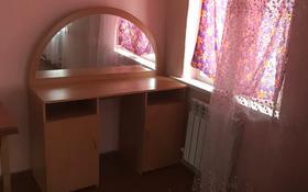 1-комнатный дом помесячно, 40 м², 1 сот., Карагайлы за 30 000 〒 в Алматы, Бостандыкский р-н