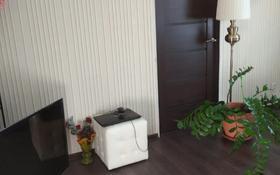 4-комнатная квартира, 65 м², 3/9 этаж, 7 микрорайон 10 за 15 млн 〒 в Темиртау