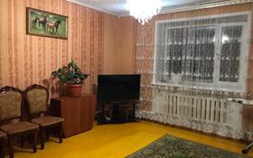4-комнатный дом, 74.3 м², улица Лизы Чайкиной 13/1 за 9 млн 〒 в Темиртау