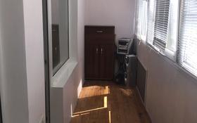 2-комнатная квартира, 52 м², 4/9 этаж помесячно, ул Красина 11 за 120 000 〒 в Усть-Каменогорске