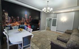 3-комнатная квартира, 220 м², 1/3 этаж, Мкр Алтын Арка 21 за 55 млн 〒 в Караганде, Казыбек би р-н