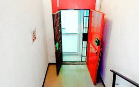 Магазин площадью 25 м², Лесная Поляна 17 за 45 000 〒 в Косшы