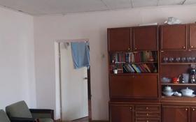 4-комнатный дом, 62.5 м², 12 сот., мкр Бадам-1 1 — Жасын за 17 млн 〒 в Шымкенте, Енбекшинский р-н