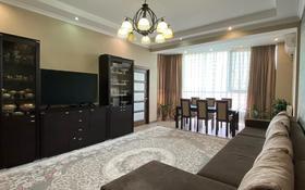 4-комнатная квартира, 105 м², 9/14 этаж, Навои 70 — Жандосова за 55 млн 〒 в Алматы, Ауэзовский р-н