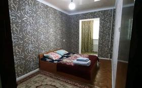 1-комнатная квартира, 25 м², 1/5 этаж посуточно, Алатау за 4 500 〒 в Таразе