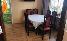 3-комнатная квартира, 75 м², 4/5 этаж, улица Акан Серы 90а — Калинина за 23 млн 〒 в Кокшетау