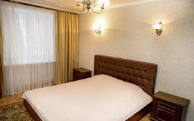 2-комнатная квартира, 60 м², 1/5 этаж посуточно, Алиханова 34/4 — Гоголя за 8 495 〒 в Караганде, Казыбек би р-н