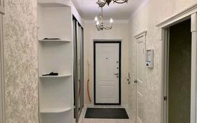 3-комнатная квартира, 77.22 м², 3/9 этаж, мкр Центральный, Б. Момышулы 25 за 29 млн 〒 в Атырау, мкр Центральный
