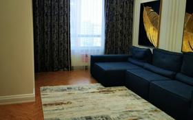 3-комнатная квартира, 89 м², 8/20 этаж, Бухар жырау 20 за 65 млн 〒 в Нур-Султане (Астана), Есиль р-н