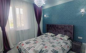 1-комнатная квартира, 50 м², 1/16 этаж посуточно, Сатпаева 90/61 — Тлендиева за 10 000 〒 в Алматы, Бостандыкский р-н
