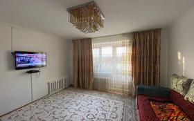 2-комнатная квартира, 40 м², 4/4 этаж, проспект Махамбета 18 за 5.5 млн 〒 в Кульсары