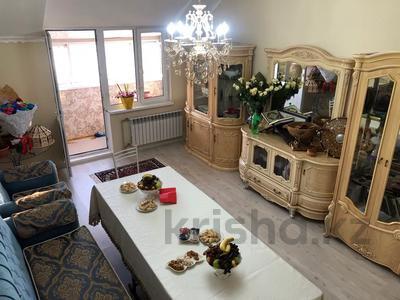 3-комнатная квартира, 92.8 м², 10/10 этаж, мкр Акбулак за 20 млн 〒 в Алматы, Алатауский р-н — фото 6
