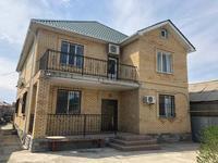 6-комнатный дом, 225 м²
