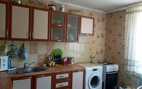 2-комнатная квартира, 47 м², 4/9 этаж, Сатпаева 3 за 11 млн 〒 в Усть-Каменогорске