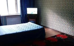 1-комнатная квартира, 32 м², 1/5 этаж посуточно, мкр Айнабулак-1, Айнабулак-3 99 — Иакатаева за 6 000 〒 в Алматы, Жетысуский р-н