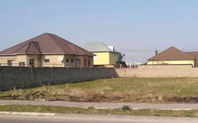 Участок 800 га, Мкр Акжайык за 11.5 млн 〒 в Шымкенте, Каратауский р-н