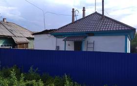 4-комнатный дом, 65.5 м², 8 сот., Заводская 115 а — Бажова за 5 млн 〒 в Усть-Каменогорске