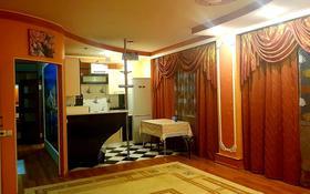 1-комнатная квартира, 63 м², 6/14 этаж посуточно, Омарова 10 — Абая за 7 000 〒 в Нур-Султане (Астана), р-н Байконур